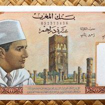 Marruecos 5 dirhans 1965 anverso