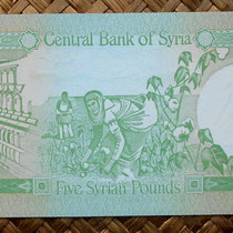Siria 5 libras 1991 reverso