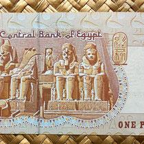 Egipto 1 pound 2003 reverso