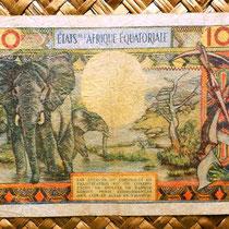Africa Ecuatorial 100 francos 1963 reverso (120x82mm)