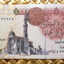 Egipto 1 pound 2003 anverso