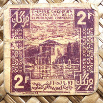 Empire Cherifien 2 francos 1944 reverso