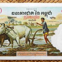 Camboya 500 riels 1968 anverso