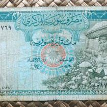 Siria 100 libras 1962 anverso