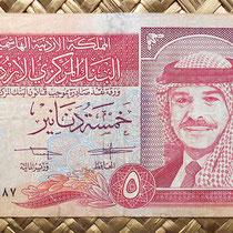 Jordania 5 dinares 1995 anverso