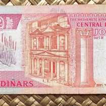 Jordania 5 dinares 1995 reverso