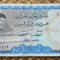 Siria 25 libras 1973 anverso