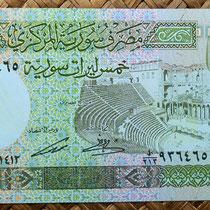 Siria 5 libras 1991 anverso