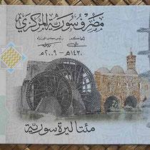 Siria 200 libras 2009 (145x65mm) pk.114 anverso