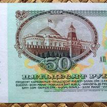 Rusia 50 rublos 1991 reverso