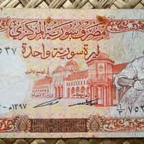 Siria 1 libra 1977 anverso