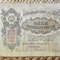 Transcaucasia 1.000.000.000 rublos 1924 (188x94mm) pk.S638c anverso