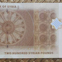 Siria 200 libras 2009 pk.114 reverso