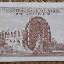Siria 1 libra 1982 pk.93e reverso