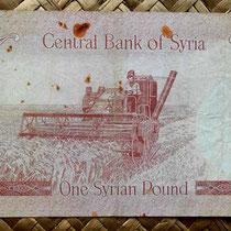 Siria 1 libra 1977 reverso