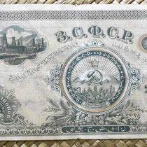 Transcaucasia 250.000.000 rublos 1924 pk.S637 reverso