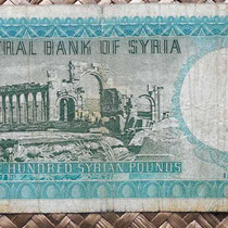 Siria 100 libras 1962 reverso