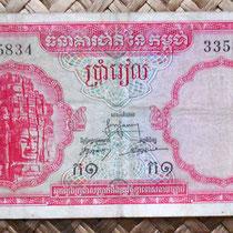 Camboya 5 riels 1685 anverso
