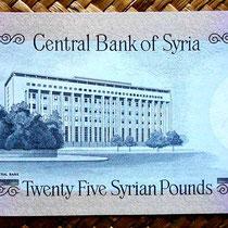 Siria 25 libras 1991 reverso