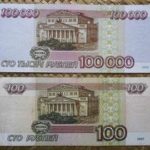 Rusia 100.000 rublos 1995 vs. 100 rublos 1997 -Apolo y el Bolshoi- reversos