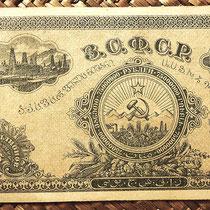 Transcaucasia 75.000.000 rublos 1924 pk.S635a reverso