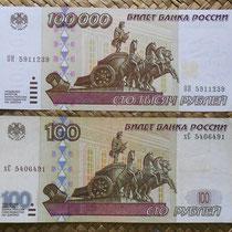 Rusia 100.000 rublos 1995 vs. 100 rublos 1997 -Apolo y el Bolshoi- anversos