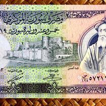 Siria 25 libras 1991 anverso