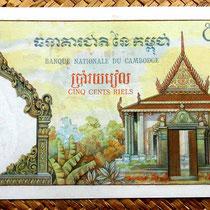 Camboya 500 riels 1968 reverso