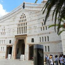 Entree de la basilique de la nativite