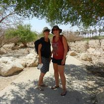 Une cooperation franco israelienne: Vero et Michal!