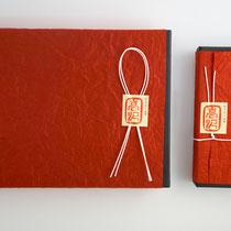 赤和紙 ラッピング