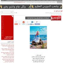 Suez News Network Egipt, Wiadomosci Egipskie
