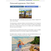 Surfingbird Russia