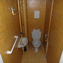 Gäste-WC vor Umbau