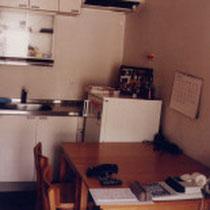 ガーナの部屋3