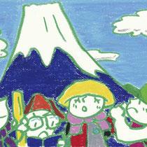 富士山。 眺めてよし。登るもよし。あぁ美山!