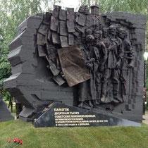 Памятник военнопленным, погибшим в лагере «Дулаг-184» в г.Вязьма