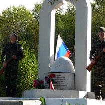 Братская могила в которой похоронен Рахимьян Хайдарьянов