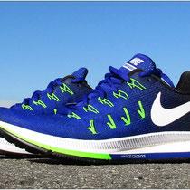 200 Kilometer mit dem 'Nike Air Zoom Pegasus 33'.