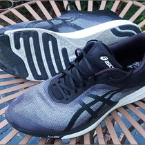 Urban-Runner 'Asics FuzeX Rush' im Test.
