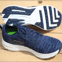 Der 'GOrun Ride 7' von Skechers Performance im Test.
