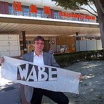 Dr. Jens-Uwe Schmollack in Fukushima (Japan)
