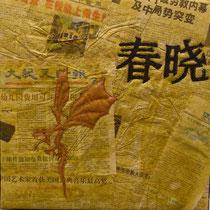 Der chinesische Glücksdrache, 40 x 40 cm
