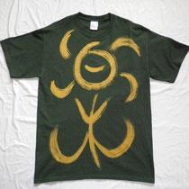 オリジナルTシャツ。表には「楽」