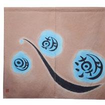 静岡三保の民宿「潮」さんへ。物語が浮かんで書いた暖簾。
