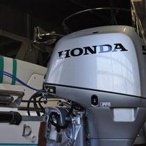 Neumotorisierung mit einem Aussenbordmotor
