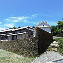 Former Shitsu Aid Center
