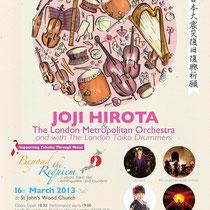 Beyond the Requiem Concert Ⅱ|廣田丈自&ロンドンメトロポリタンオーケストラ|Cross Culture Holdings  松任谷愛介|