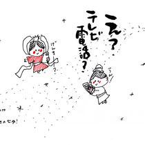 笑文字:七夕:たなばた
