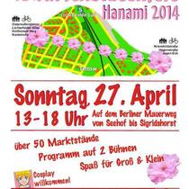 "Plakat zum ""Hanami"" am Mauerweg in Teltow"